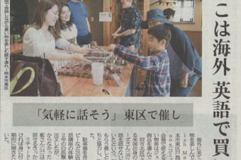 2018/4/30 熊本日日新聞に掲載されました