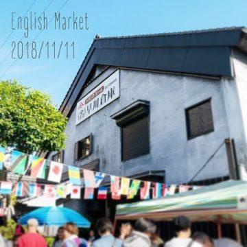 【Report】English Market vol.3