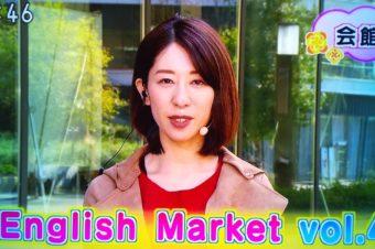 【テレビ】NHK「テレメッセくまもと」で紹介されました